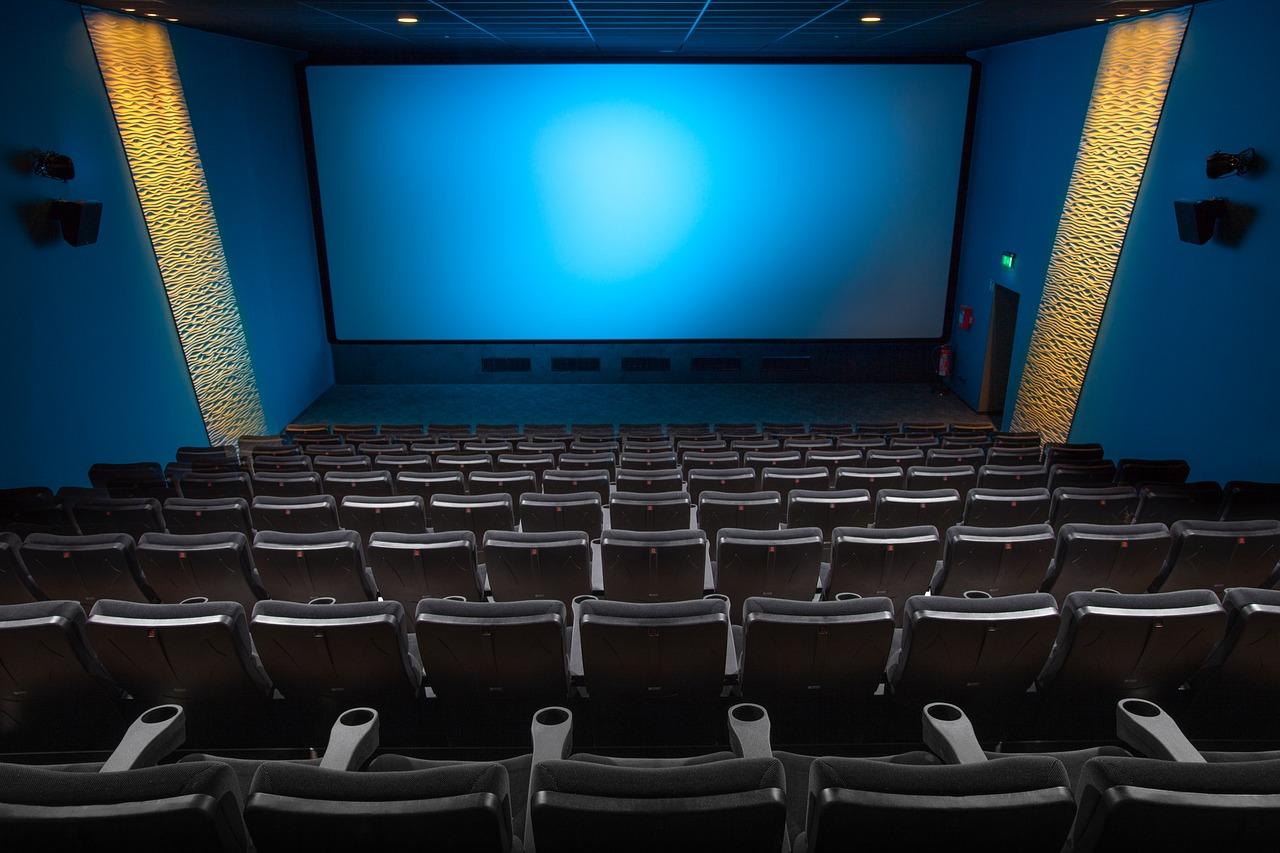 קולנוע (אילוסטרציה)